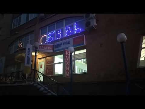 Магазин женской обуви Bidja в Сыктывкаре.