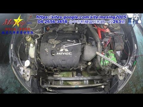 How To Replace A Radiator MITSUBISHI OUTLANDER 2.4L 2008~2014 4B12 W1CJA