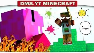 ч.15 Не честный Диллерон - Minecraft Lucky Sky Wars