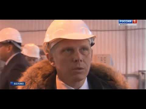 На телеканале «Россия 1», «Вести-Кузбас» рассказали о реализации проекта модернизации системы коммунальной инфраструктуры в Кемеровской области