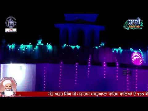 Live-Now-Nagar-Kirtan-Janam-Dihada-Sant-Baba-Attar-Singh-Ji-Mastuana-Sahib-G-Cheema-Sahib