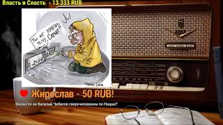 Центризм Чибисова