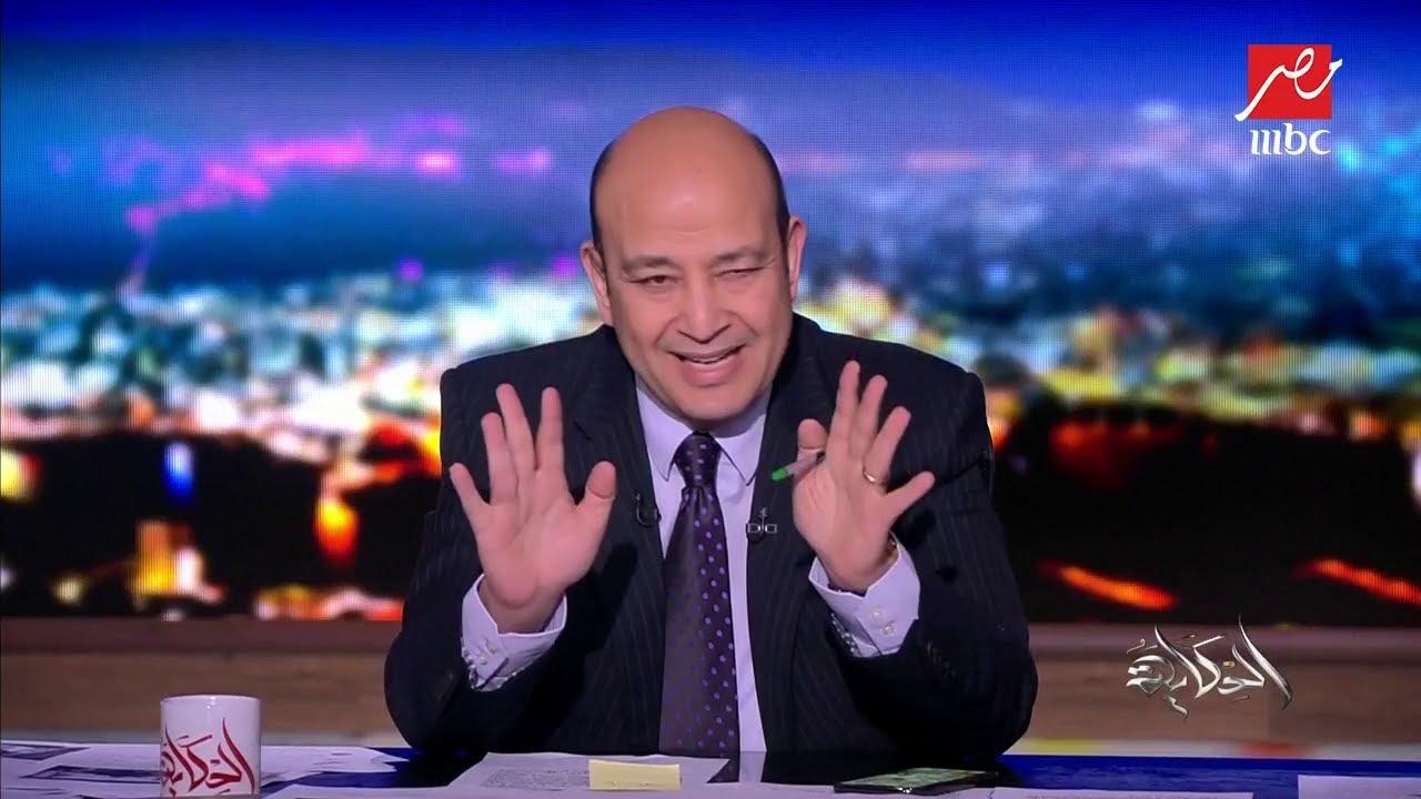 عمرو أديب: اللي زرع القنبلة عرف منين المسار الجديد للأتوبيس السياحي المستهدف في المريوطية ؟