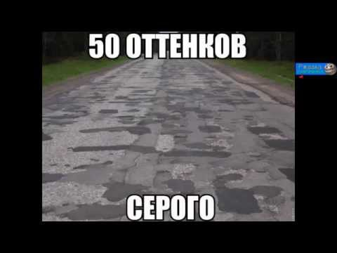фото бабы русские голые