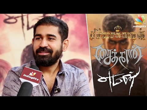 Yaman and all my movie Titles are POSITIVE : Vijay Antony Interview | Miya george, Thyagarajan