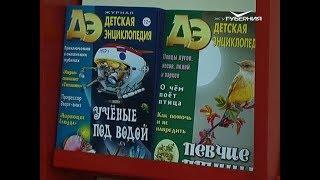 В Самарской областной детской библиотеке прошло родительское онлайн-собрание