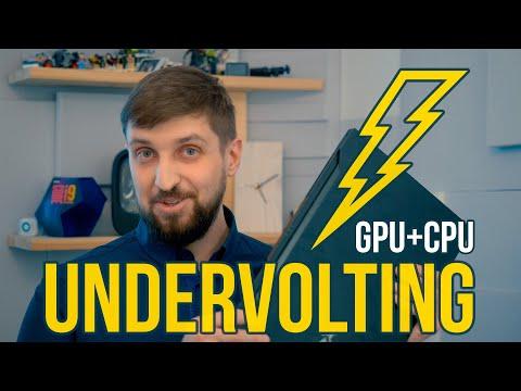 Андервольтинг GPU и CPU в ноутбуке - снижаем нагрев и шум, повышаем производительность