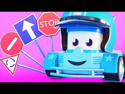 Мультфильмы с грузовиками для детей -  Дорожные знаки - Truck Games