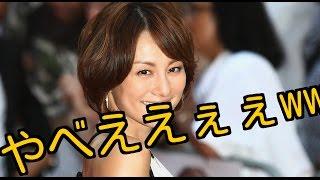 米倉涼子さん主演の ドクターXの視聴率が とんでもないことに なりまし...