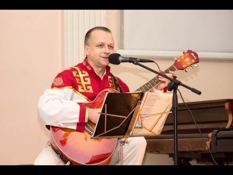 Юрий Половецкий. Концертное выступление для Канашского колледжа. Чувашские Украинские Русские Песни
