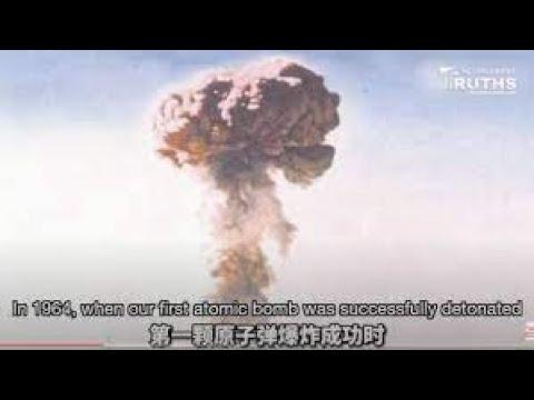 China: ameaça de ataque nuclear ao Japão em análise.