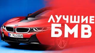 Модельный Ряд Автомобилей / Лучшие Автомобили