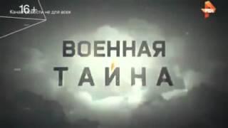 Новейшие секретные разработки российского ВПК!  Тссс, только американцам не показывайте!