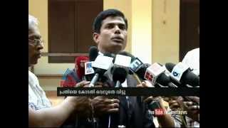 Accused acquitted in Sundari Amma murder case, court directed re-investigation  - FIR