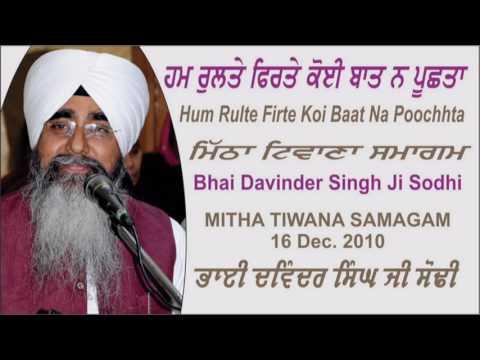 Hum Rulte Firte Koi Baat Na Puchhta By Bhai Davinder Singh Ji Sodhi