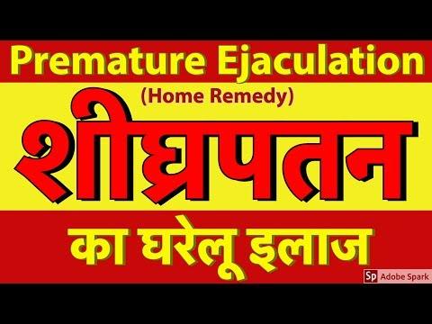 Erections In Morning सुबह कि लैंगिक कठोरता -Dr. Kelkar Mental illness Psychiatrist Hypnotherapist from YouTube · Duration:  5 minutes 21 seconds