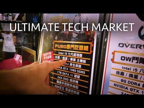 We Went PC Shopping in Taiwan's Guang Hua Digital Plaza