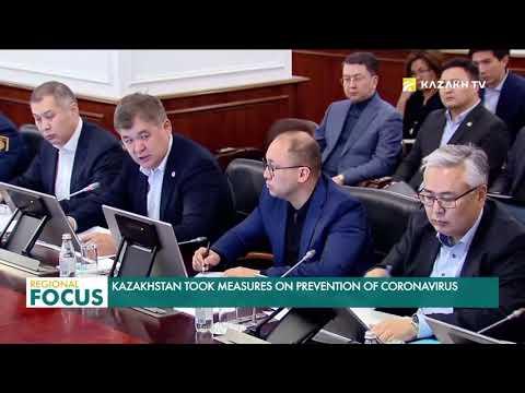 Kazakhstan took measures on prevention of coronavirus