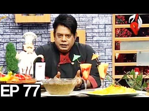 AAJ Ka Tarka - Episode 77 - Aaj Entertainment