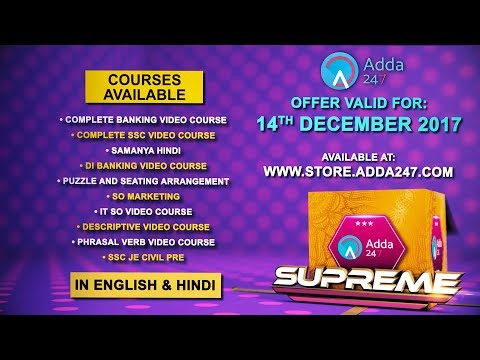 Last 2 Hours Left | Get Adda247 Supreme Video Course Subscription before Midnight