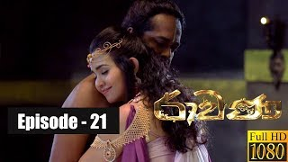 Ravana | Episode 21 03rd February 2019 Thumbnail