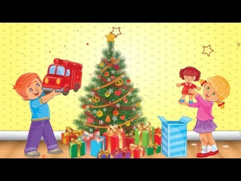 Что такое Новый год? Мультик про Новый год для детей - YouTube
