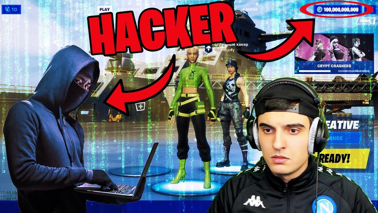 grootste fortnite hacker van rusland geeft mij oneindige v-bucks hack...