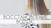 Профессиональная косметика для волос. Все для парикмахеров заказать и купить дешевле в интернет-магазине stylesalon. Ua. ✓ оптом и в розницу ✈ доставка по киеву ☎ (044) 221 49 13.