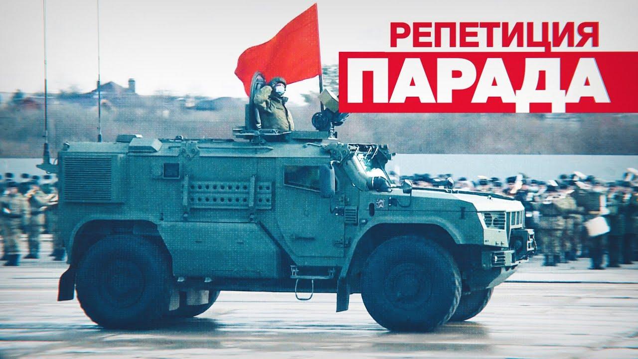 Репетиция парада Победы в Подмосковье
