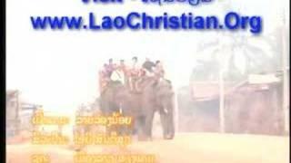 Sieng Khaen Lao Music 1