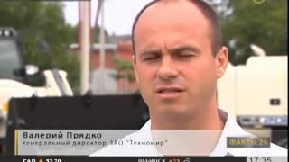 Фирма «РМ-Терекс» привезла в Краснодар экскаваторы и грейдеры(«Умные» экскаваторы и автогрейдеры в августе приехали в Краснодар. Подобные машины производства компании..., 2015-08-20T14:50:16.000Z)