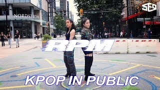 [KPOP IN PUBLIC - RPM DANCE COVER] -- SF9 -- 에스에프나인 [YOURS TRULY]