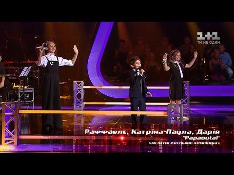 видео: Рафаэлле, Катрина-Паула, Дарья -