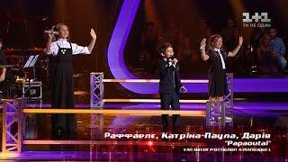 "Рафаэлле, Катрина-Паула, Дарья - ""Papaoutai"""