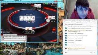 Покер онлайн баунти 22 субботняя версия, сателлиты