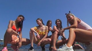 Передача Танцуй. Yalta Summer Jam 2018 part 1ТВ ВЕРСИЯ.