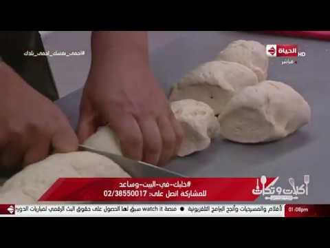 """صورة  طريقة عمل البيتزا أكلات وتكات - عجينة البيتزا على طريقة """" الشيف حسن"""" طريقة عمل البيتزا من يوتيوب"""