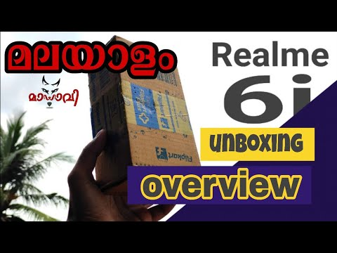 Download Realme 6i | unboxing & Overview | by mayavi malayalam