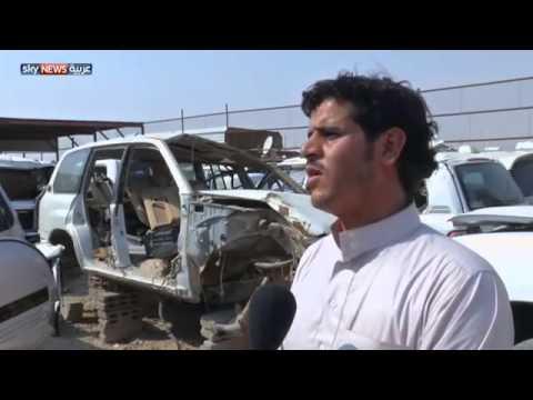 تشليح السيارات    ظاهرة منتشرة في السعودية