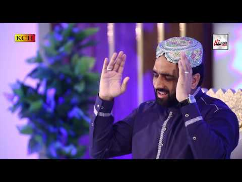 YA RASOOL ALLAH YA HABIB ALLAH - QARI SHAHID MEHMOOD QADRI - OFFICIAL HD VIDEO - HI-TECH ISLAMIC