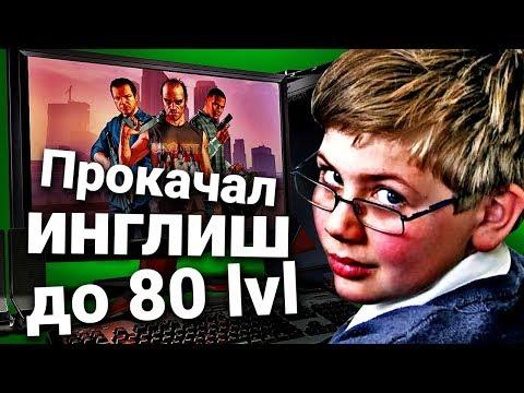 Топ10 ПРЕИМУЩЕСТВ Игр!