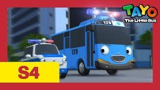 TAYO 4 çizgi filmleri l #18 Tayo Polis Memuru Olur l Çocuk Çizgi film l KÜÇÜK OTOBÜS TAYO