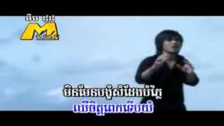 ឈឺពេកទើបយំ ឆាយ វីរះយុទ្ធ Karaoke for sing
