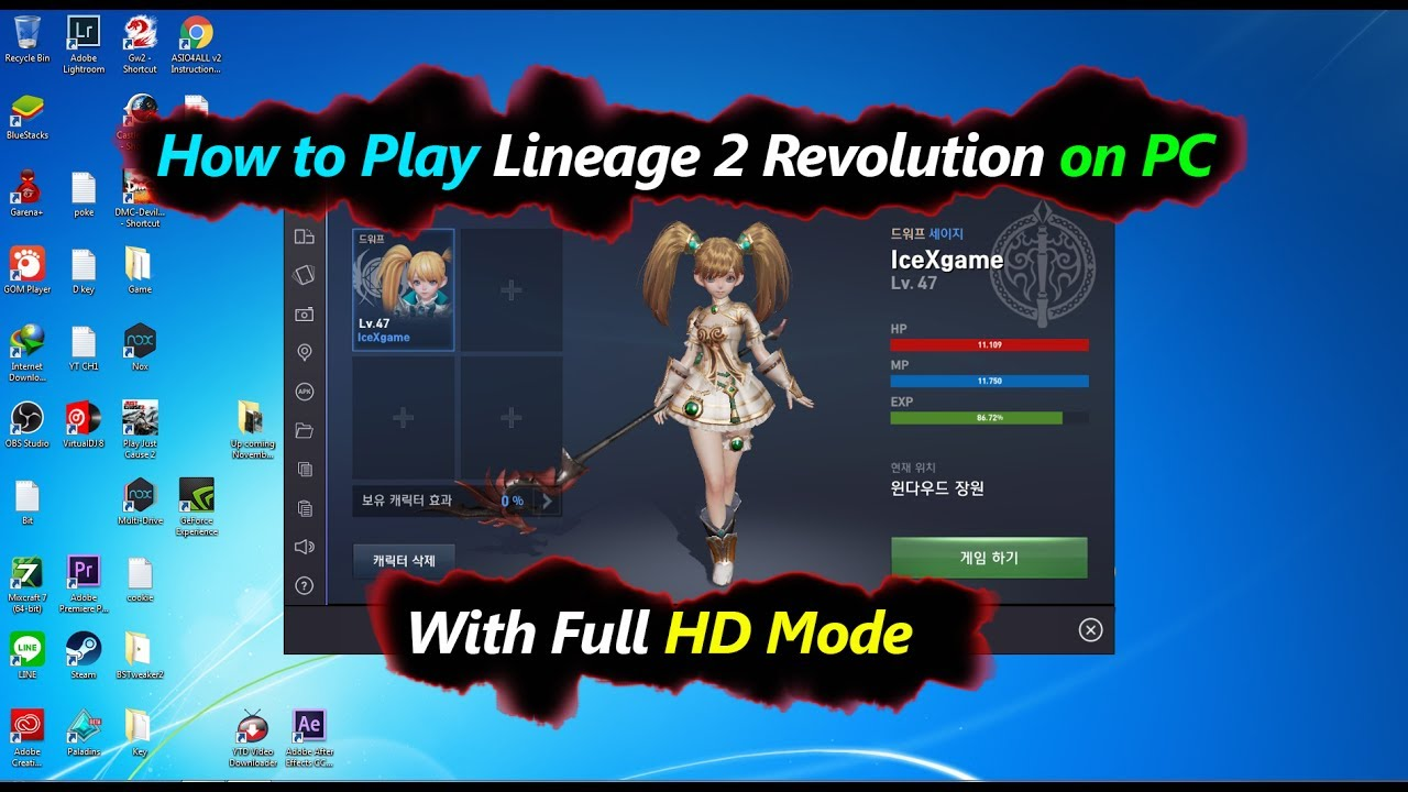 How to Play Lineage 2 Revolution on PC with HD Mode - YouTube