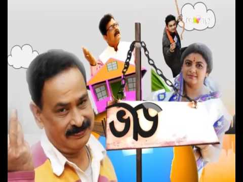 Bharaghar | 02nd May 2017 | Full Episode | No 552