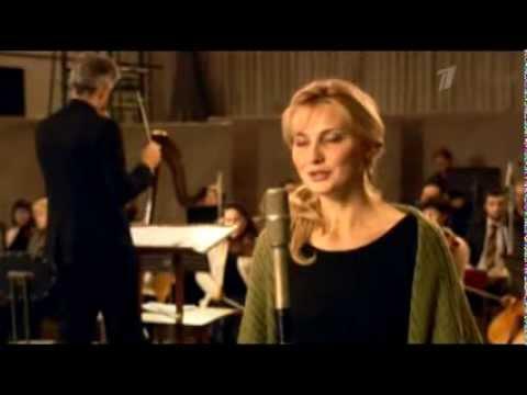 Анна герман эхо любви скачать песню в mp3 качестве.