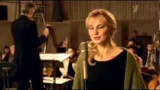 Анна Герман (сериал) - Мы эхо