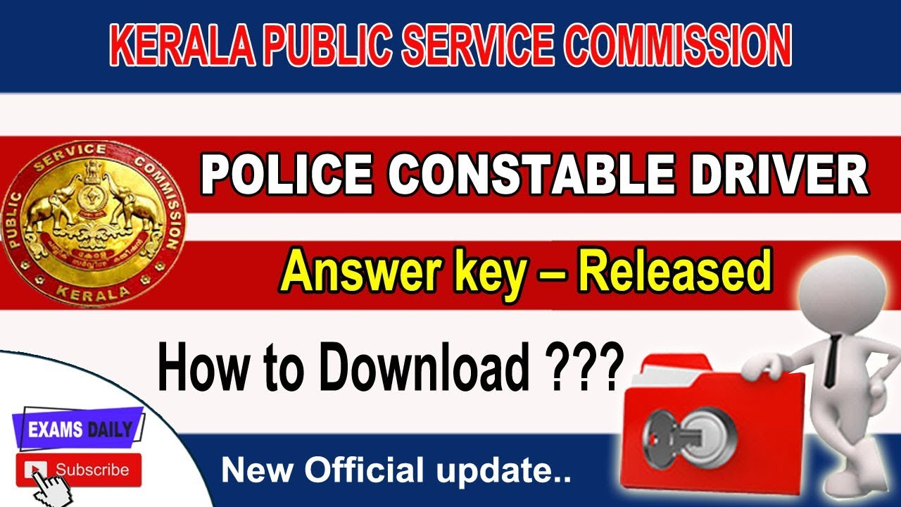 Kerala Police Driver Answer Key 2019 || Kerala PSC Police Constable Driver  Answer Key 2019 Released
