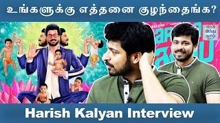 exclusive-interview-with-harish-kalyan-dharala-prabhu-hindu-tamil-thisai