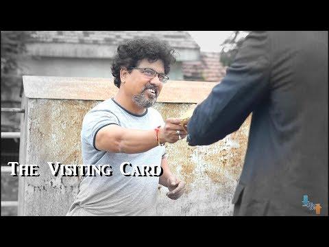 The Visiting Card | New Short film | Short Movies | Suspense Thriller